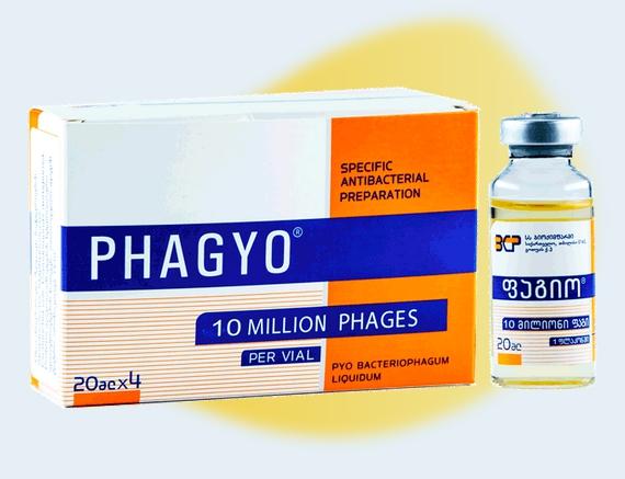 image biochimpharm phagyo- biochimpharm