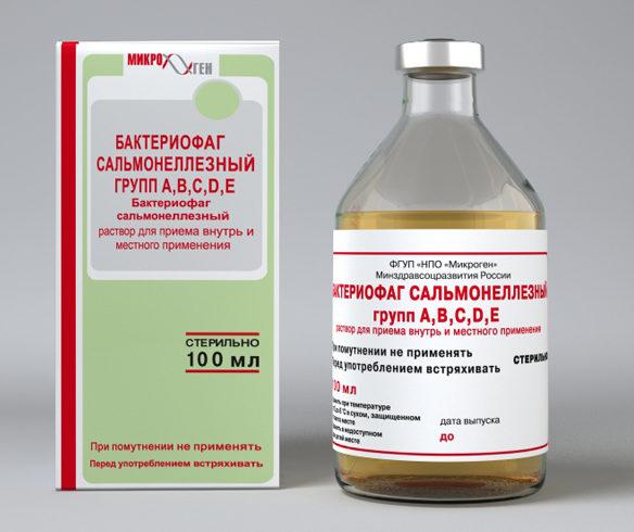 image microgen bacteriophage salmonelles