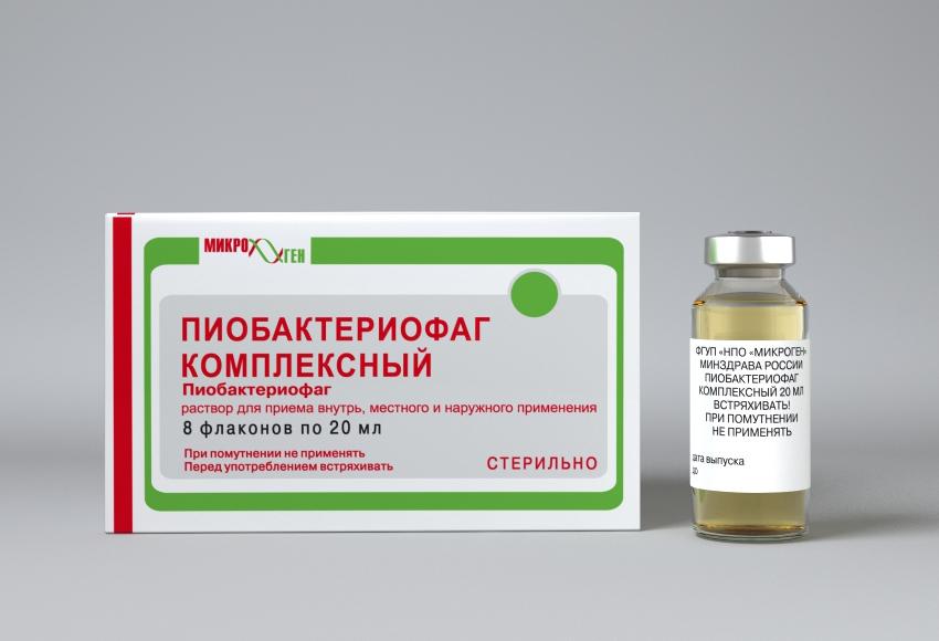 image microgen pyobacteriophage liquide complexe