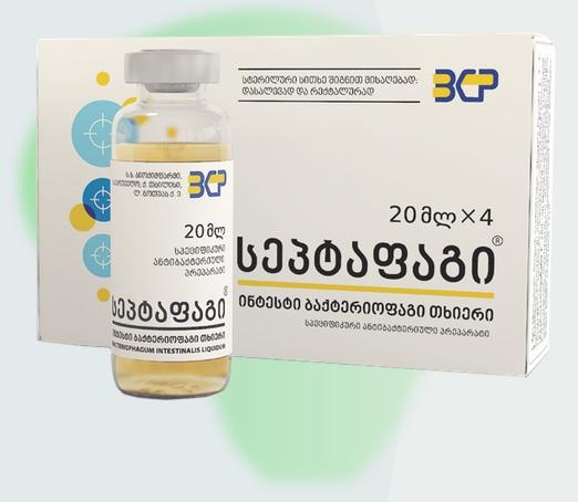 image septaphage jsc biopharm